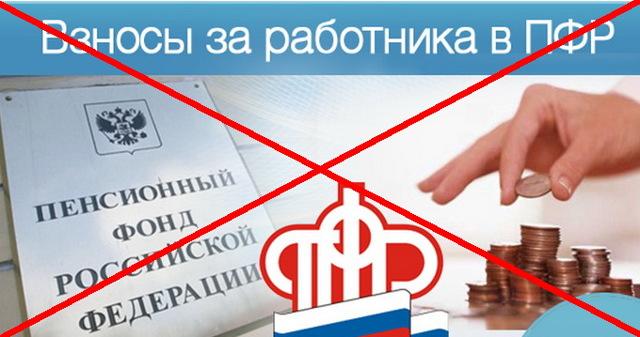 Какая ответственность грозит работнику и работодателю за неоформление трудовых отношений по ТК РФ?