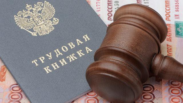 Минимальная зарплата 2020: какой МРОТ в России?