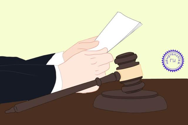 Доверенность на представление интересов юридического лица в суде