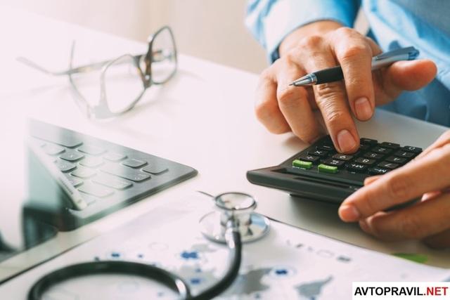 Перечень документов для страховой выплаты по ОСАГО