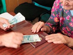 Будет ли в 2020 году единовременная выплата пенсионерам 5000 рублей?
