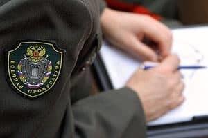 Образец жалобы в Министерство обороны и способы ее подачи