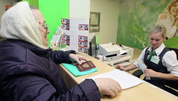 Какого числа перечисляют пенсию на карточку Сбербанка?