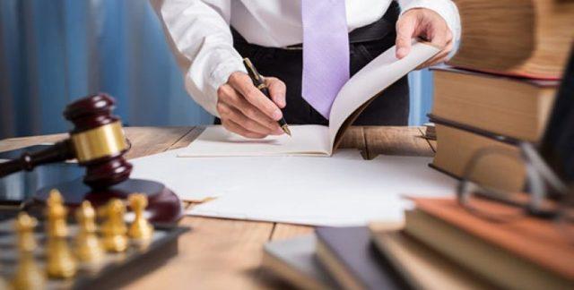 Доверенность на представление интересов юридического лица общая