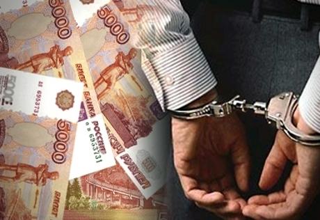Незаконное удержание чужого имущества: статья УК РФ за хищение и присвоение