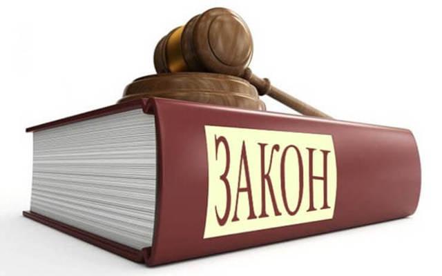Проверить штраф по номеру постановления: узнать штраф по постановлению