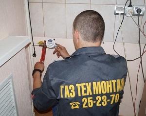 Газовые счетчики меняются бесплатно по законодательству РФ?