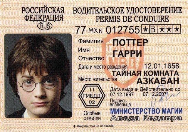 Полное руководство по замене водительского удостоверения