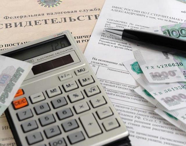 Нужно ли платить налог с продажи квартиры более 3 лет в собственности?