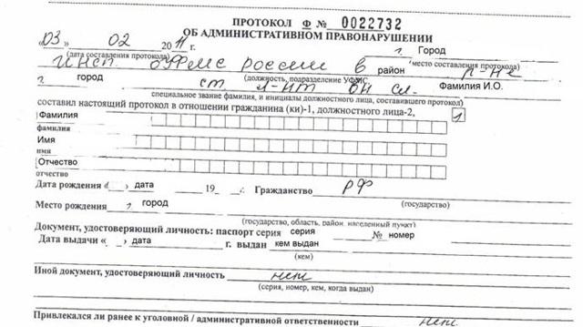 Что дает прописка в Москве: основные моменты