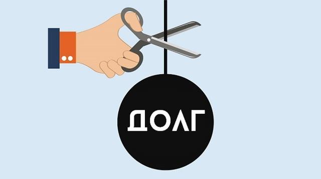 Управляющая компания не списывает долг, что делать?