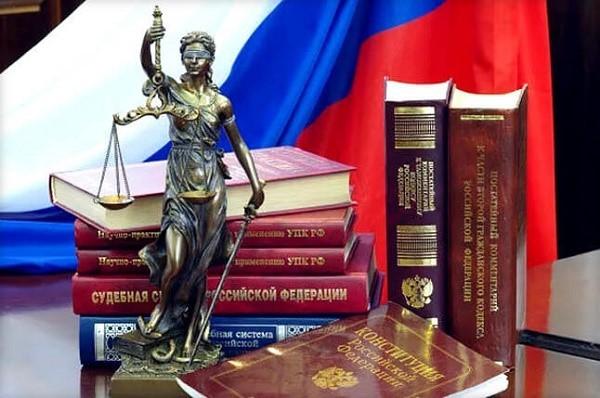 Образец частной жалобы на определение мирового судьи