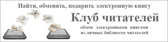 Скачать бесплатно образец договора на грузоперевозки с ИП