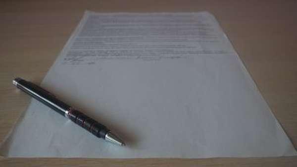 Заявление на очередной отпуск и правила его составления