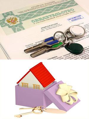 Как отказаться от доли в приватизированной квартире в пользу родителей?