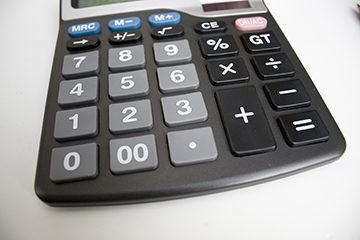 Как посчитать неустойку за каждый день просрочки (калькулятор)?