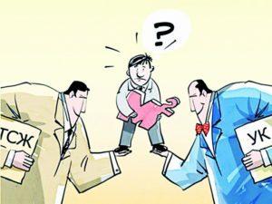 Порядок и нюансы смены управляющей компании многоквартирного дома