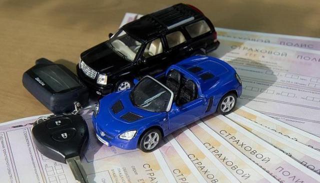Как вернуть деньги за ОСАГО при продаже автомобиля?