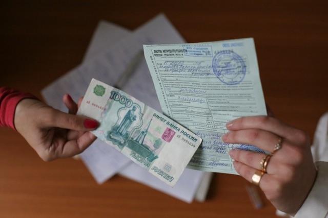 Какая ответственность за поддельный больничный лист по законодательству РФ?