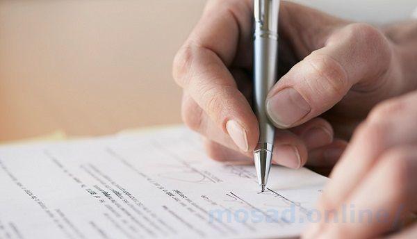 Денежная (долговая) расписка: порядок оформления