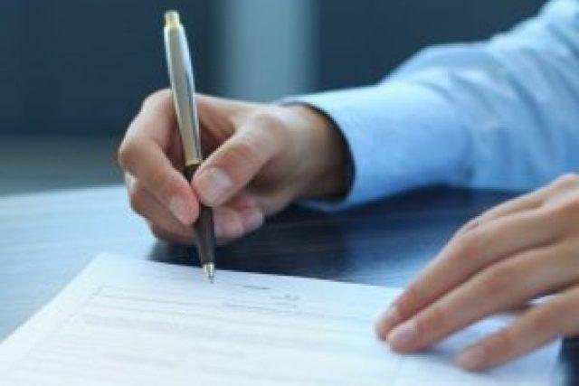 Заявление на ежегодный отпуск и его подача работодателю