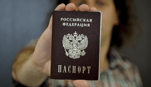 Как поменять паспорт в 45 лет в 2020 году: пошаговая инструкция через Госуслуги, МФЦ, пакет документов