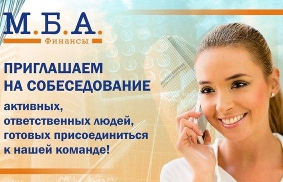 МБА финансы: список должников коллекторского агентства МВА finance, коллекторы МВА финансы требуют долг, что делать?
