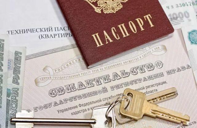 Что дает прописка в квартире и права прописавшегося