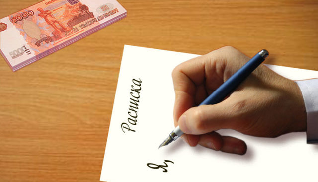 Долг по расписке: как не платить, не отдавать, не возвращать, что делать, должник скрывается, ответственность за невозврат, не получается вернуть
