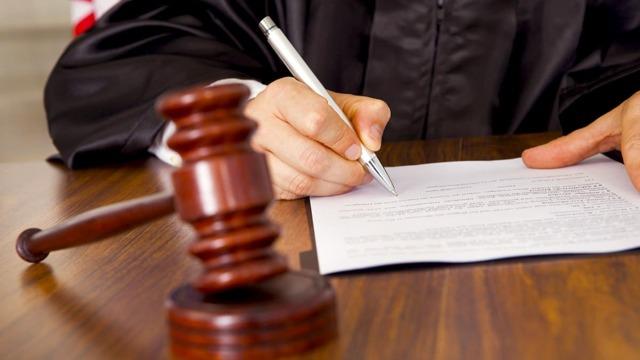 Порядок обжалования приговора по уголовному делу