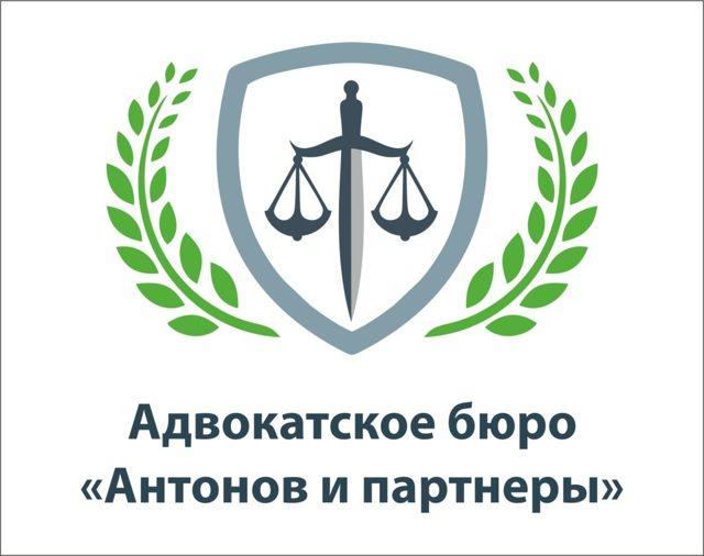 Можно ли обратиться в суд чтобы потребовать возмещения вреда с виновника ДТП