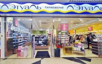 Интересное о покупках в сети магазинов Л'этуаль