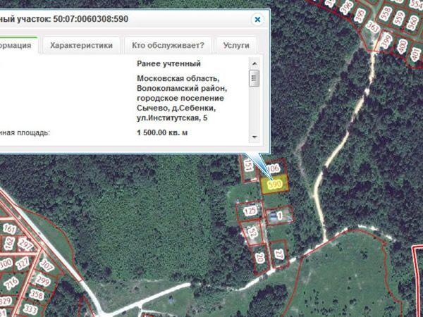 Что значит статус земельного участка ранее учтенный?