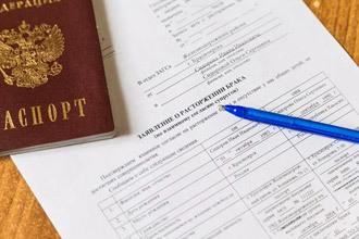 Какие документы нужны для развода: перечень 2020