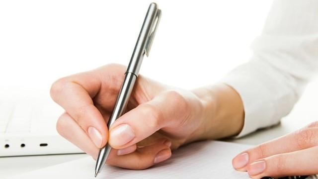 Как написать докладную на сотрудника за оскорбление на работе?