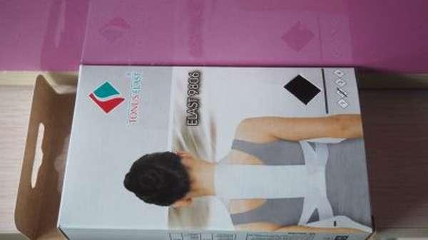 Как вернуть товар в интернет-магазин, полученный по почте?