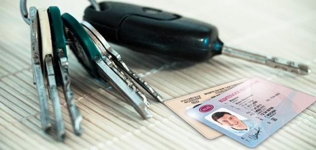Как восстановить водительские права после лишения?