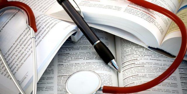 255-ФЗ в новой редакции с комментариями к закону