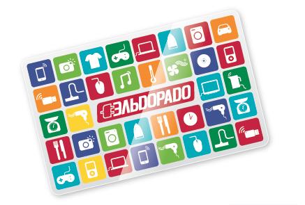 Как проверить бонусы по карте Эльдорадо по номеру карты?
