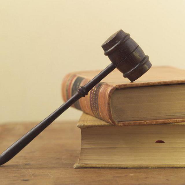 Образец частной жалобы на определение суда об оставлении без движения