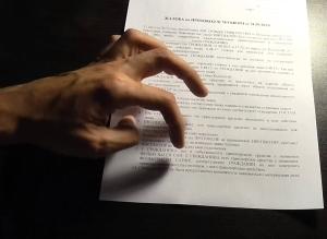 Порядок обжалования постановления ГИБДД об административном правонарушении