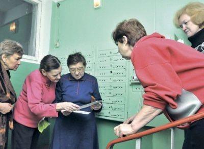 Образец жалобы на ТСЖ в Жилищную инспекцию и способы ее подачи