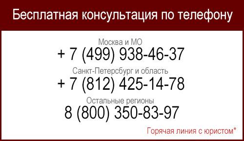 Сроки гарантийного ремонта телефона по закону о защите прав потребителей