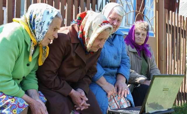 Как пенсионеру получить бесплатную путевку в санаторий?