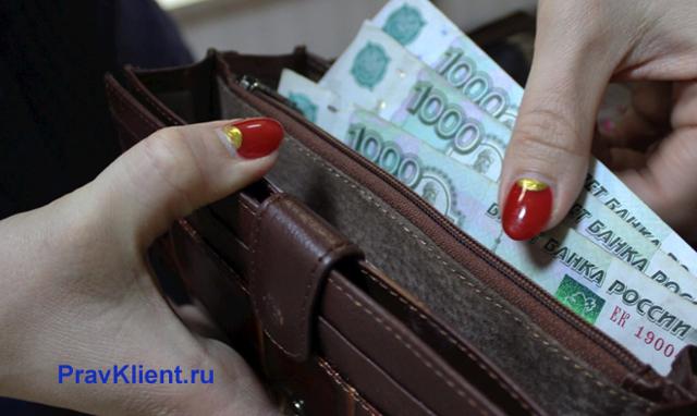 Образец претензии на возврат денег за товар ненадлежащего качества