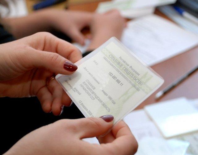 Схемы мошенничества со СНИЛС и паспортными данными