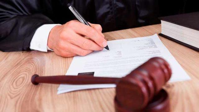 Кассационная жалоба на определение суда апелляционной инстанции