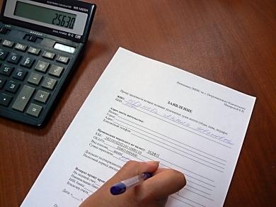 Как вернуть излишне уплаченную сумму по договору купли-продажи?