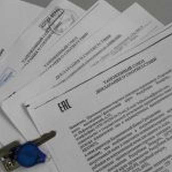 Права проживающих в муниципальной квартире согласно закону