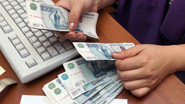 Образец жалобы в Трудовую инспекцию о невыплате заработной платы